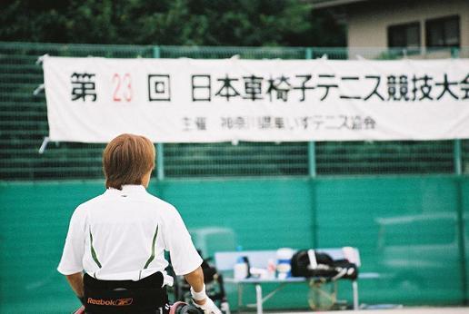 神奈川イメージ